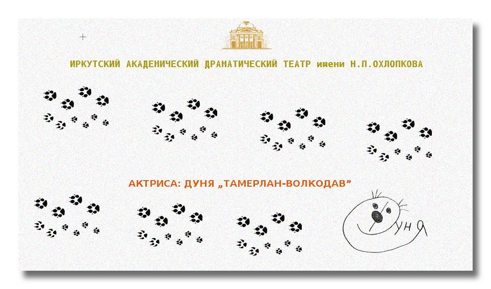 Актриса драмтеатра